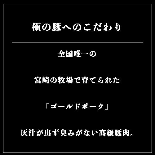 ippin-kodawari-02-1